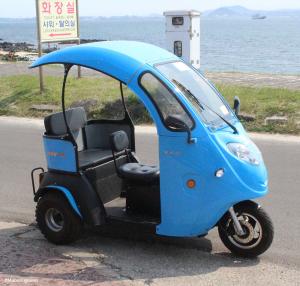 car_uso_island