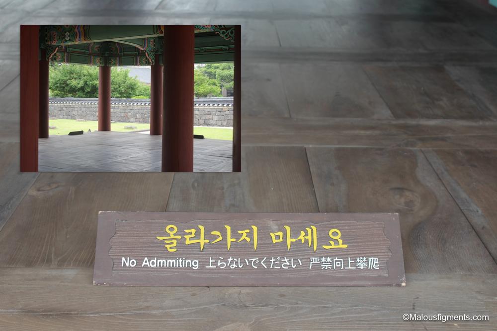 Korean Engrish